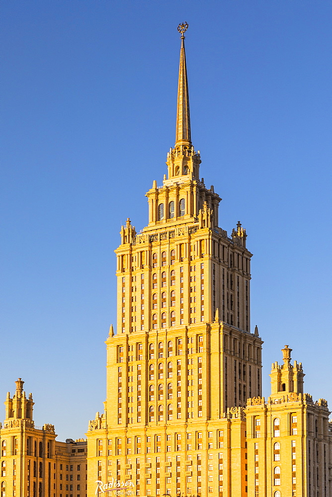 Radisson Royal Hotel, Moscow, Russia, Europe - 1207-419