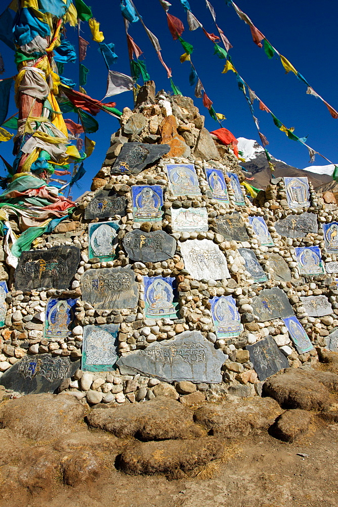 The Kora La Pass of Southern Tibet - 1262-28