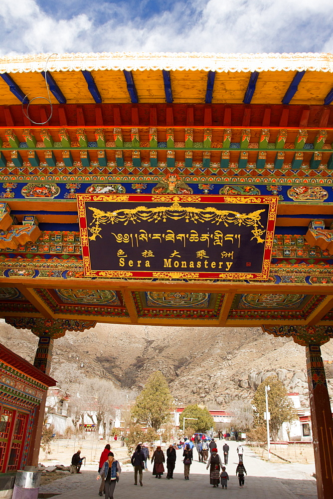 The entrance of Sera Monastery, Lhasa, Tibet, China, Asia