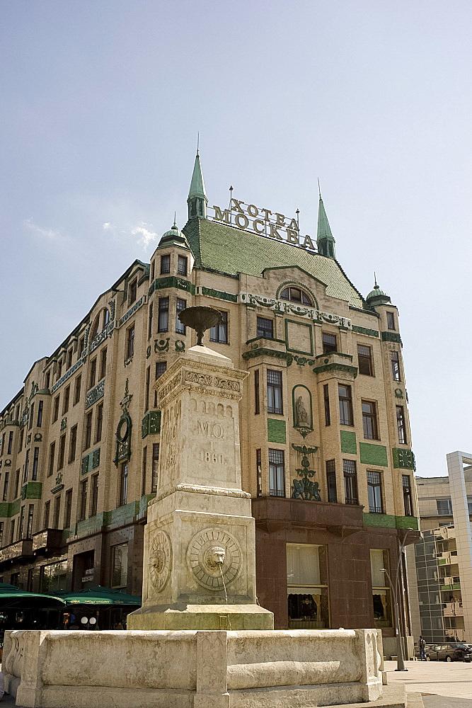 The art deco exterior of the Hotel Moskva, Belgrade, Serbia, Europe
