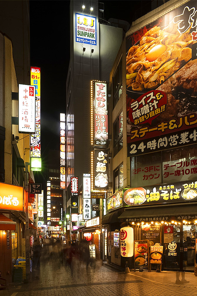 Neon signs in the Kabukicho district, a popular centre of nightlife and entertainment in Tokyo, Honshu, Japan, Asia
