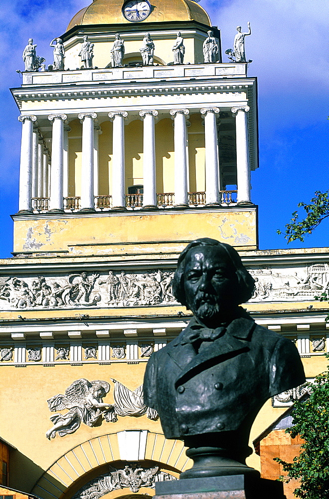 Russia, St-Petersburg, Admiralty To Wer, Bust Of Writer Pushkin At Fore