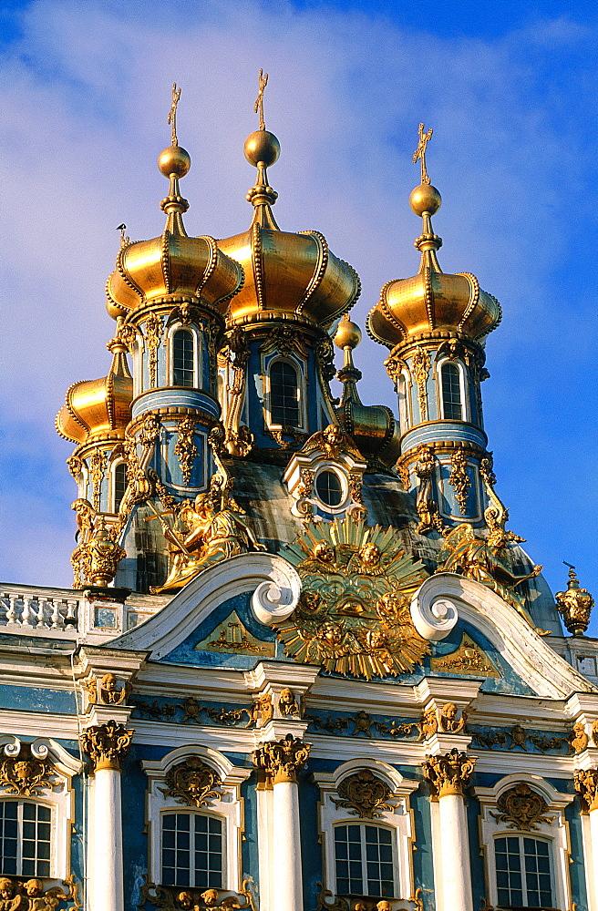 Russia, St-Petersburg, Tsarskoie Selo (Pushkin), Catherine Ii Palace, The Facade On Park Of The Palace Chapel