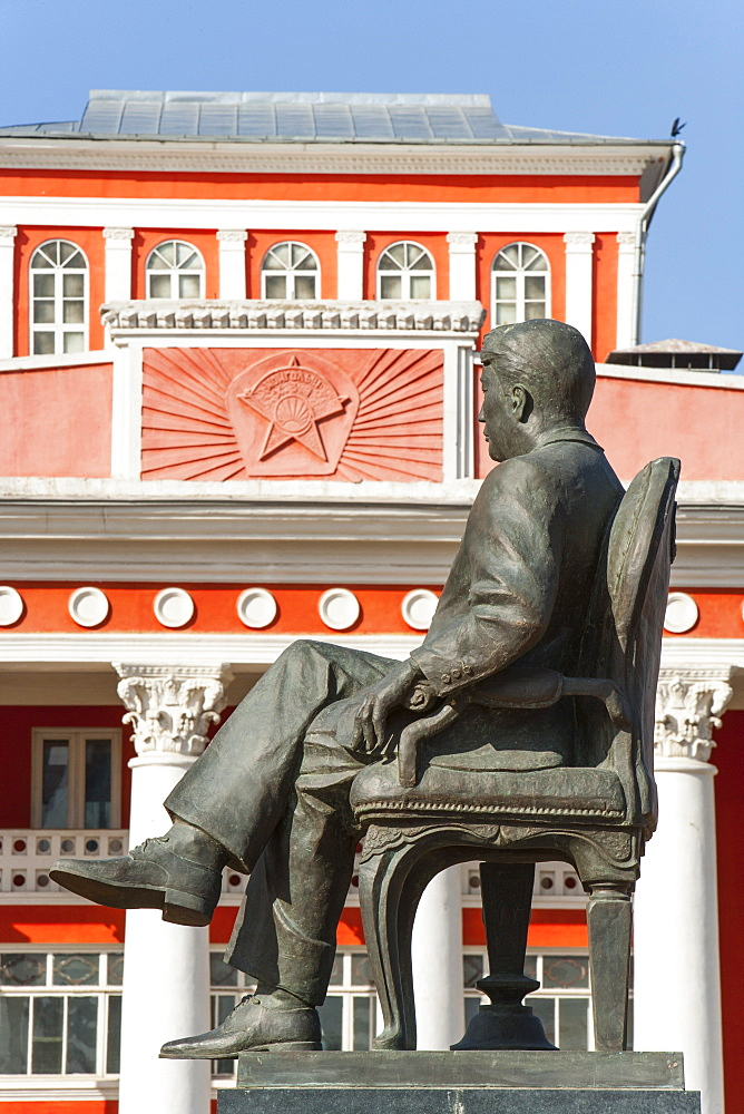 Sukhbaatar Square, National Theatre, Ulan Batar, Mongolia, Central Asia, Asia