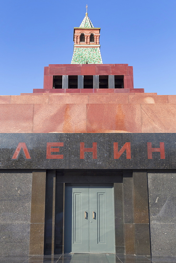 Lenin's Tomb in Red Square, UNESCO World Heritage Site, Moscow, Russia, Europe