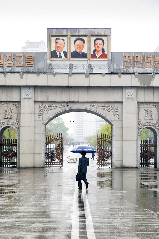 Entrance gateway to a Pyongyang factory, Pyongyang, Democratic People's Republic of Korea (DPRK), North Korea, Asia