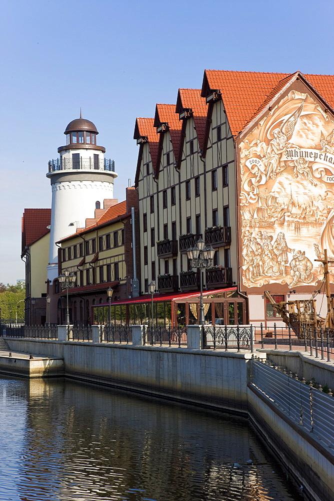 Fish Village, modern housing, hotel and restaurant development along the Pregolya River, Kaliningrad (Konigsberg), Russia, Europe