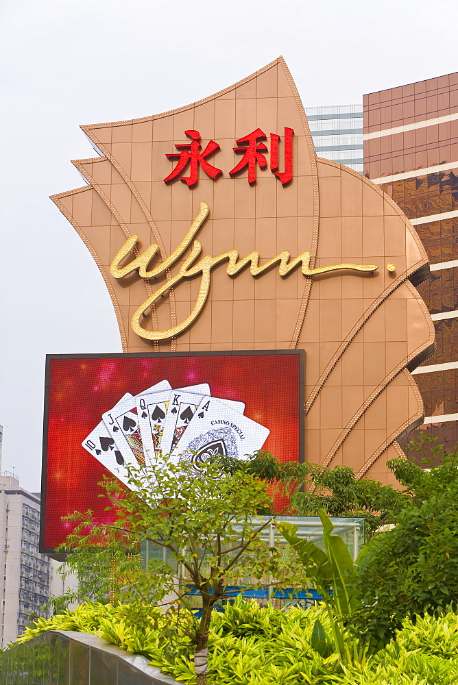 Wynns new casino, the MGM Grand in central Macau, Macau, China, Asia