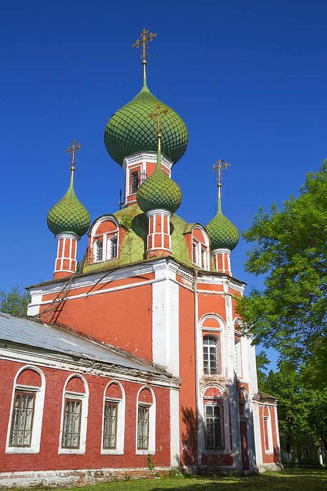 Church of Alexander Nevsky, Pereslavl-Zalessky, Golden Ring, Yaroslavl Oblast, Russia, Europe - 801-2344