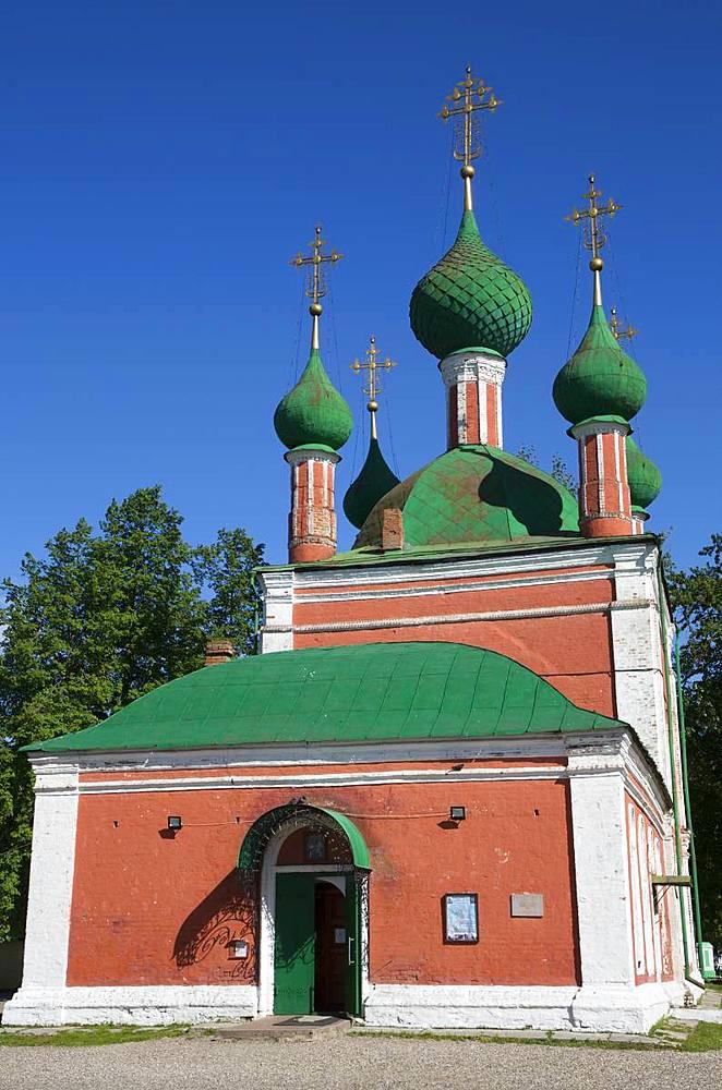 St Vladimir's Cathedral, Pereslavl-Zalessky, Golden Ring, Yaroslavl Oblast, Russia - 801-2345