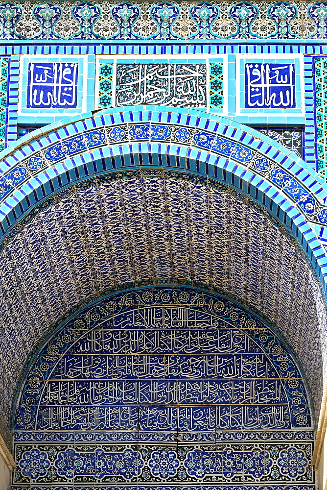 Exterior detail, Dome of the Rock mosque, Jerusalem, Israel, Middle East - 818-1337