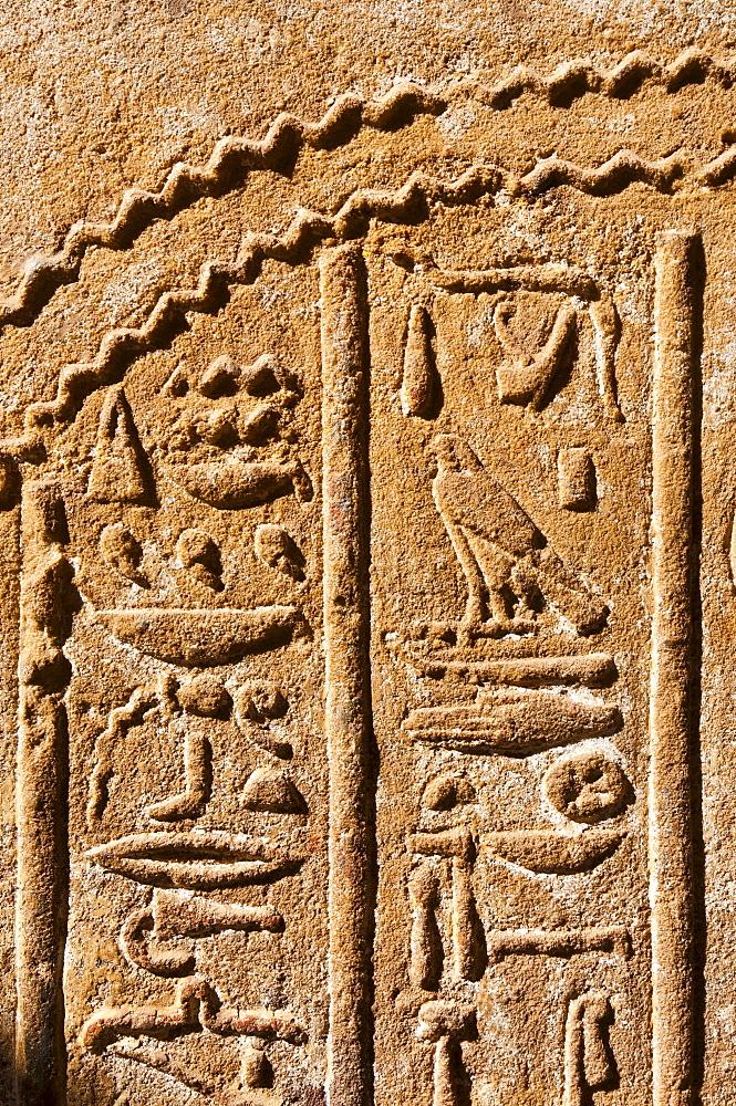 Detail, Temple of Horus, Edfu, Upper Egypt, Egypt, North Africa, Africa