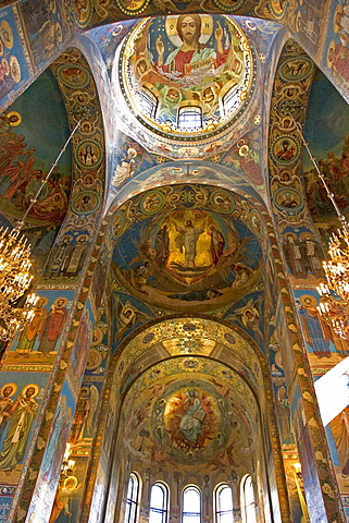 GUS Russia St Petersburg 300 years old Venice of the North Ressurection Church built 1883 to 1907 by Ignati Malyschew and Alfred Parland highest Tower 81 m Moskowian Style of 16 and 17 Century Consecration with Zar Nikolaus II 19 August 1907 Landsmark and