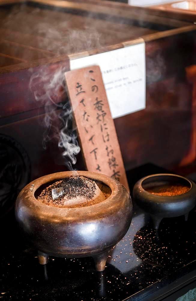 Frankincense, Zojoji Temple, Buddhist Temple, Tokyo, Japan, Asia - 832-385510