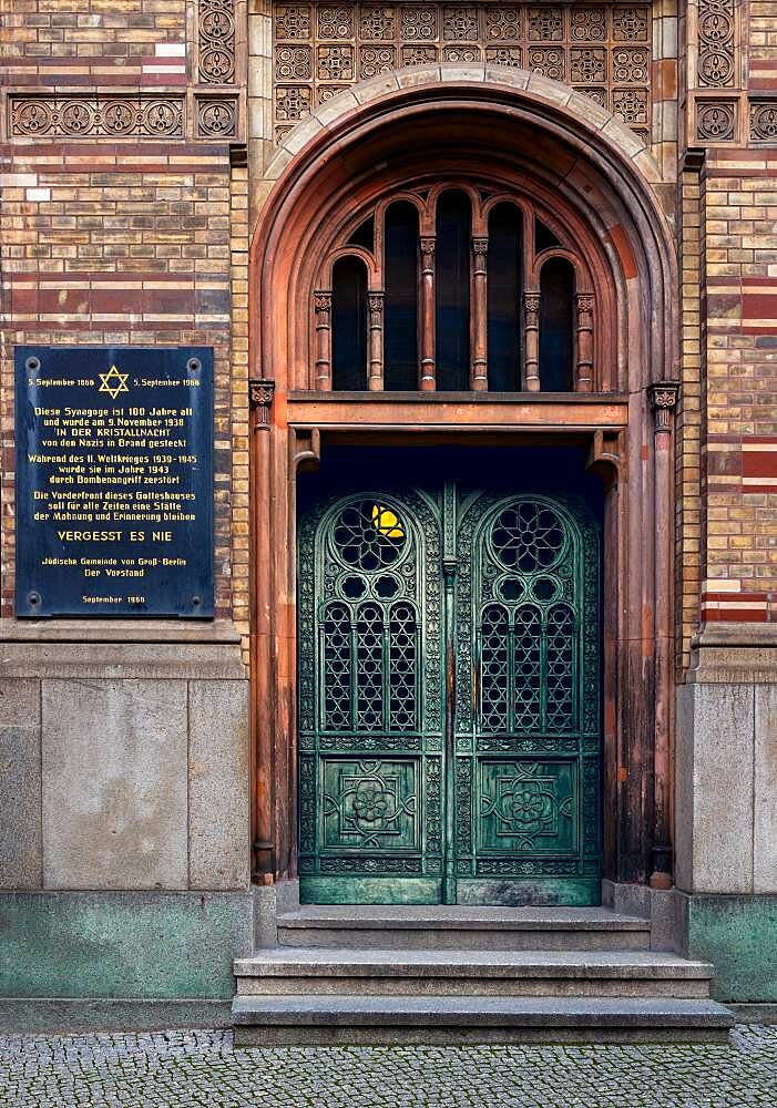 Side entrance to the Jewish Synagogue in Berlin, Berlin, Germany, Europe
