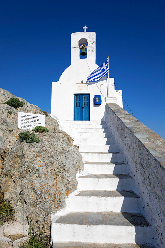 Church of Agios Konstantinos on top of town of Pano Chora, Serifos, Cyclades, Aegean Sea, Greek Islands, Greece, Europe