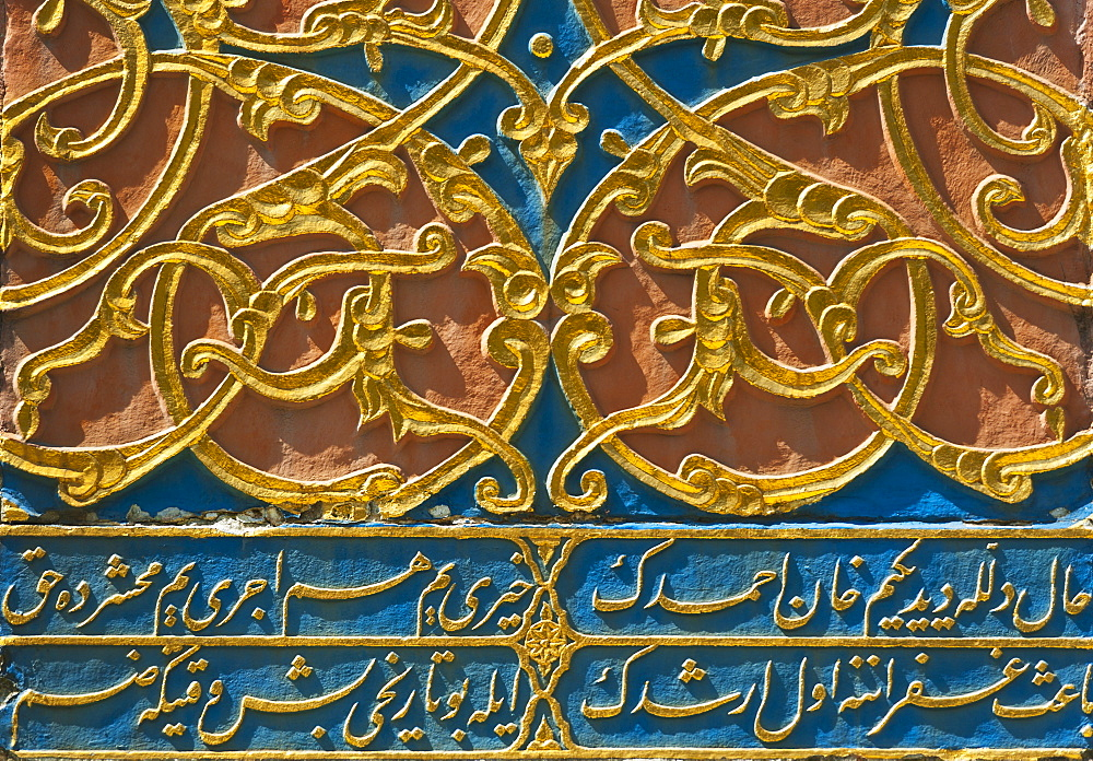 Turkey, Istanbul, Topkapi Palace carving detail