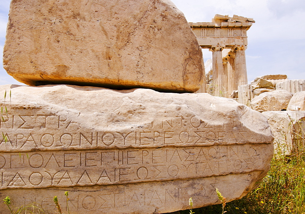 Greece, Athens, Acropolis, Greek inscription on ruins of Parthenon