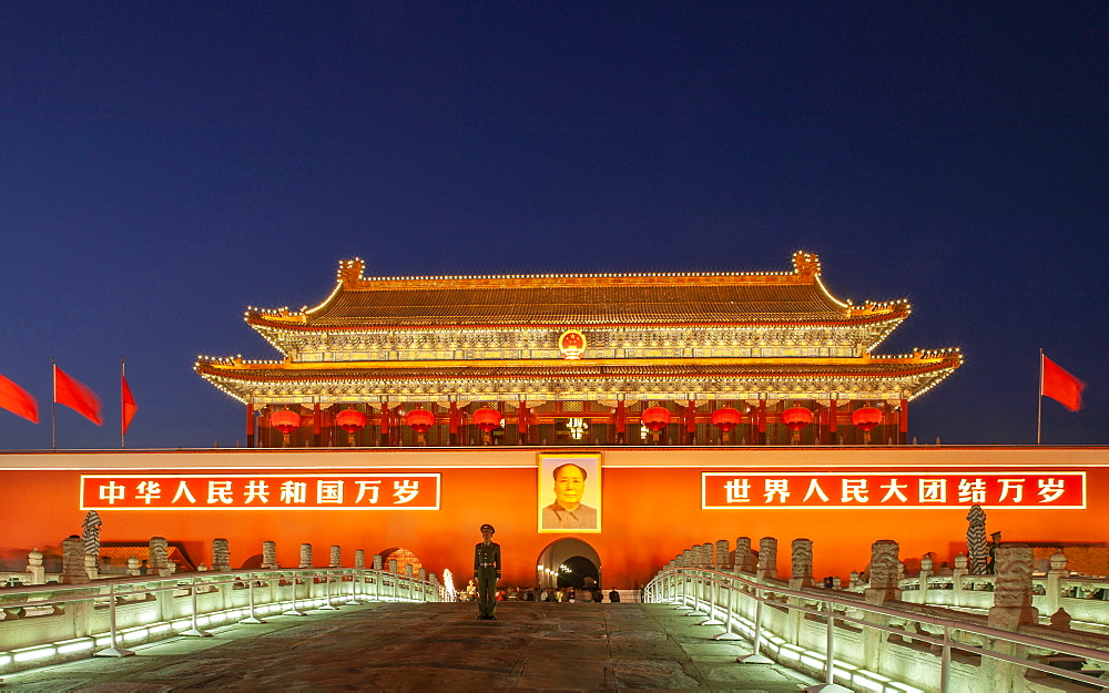 Tiananmen Gate at night in Beijing, China