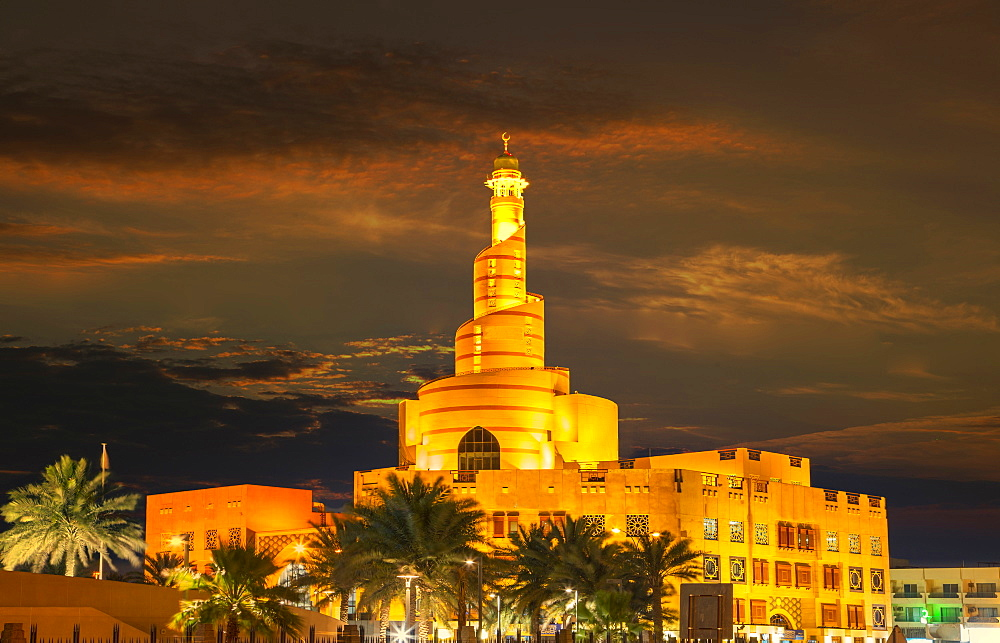 Doha, Qatar, Abdullah Bin Zaid Al Mahmoud Islamic Cultural Center at night