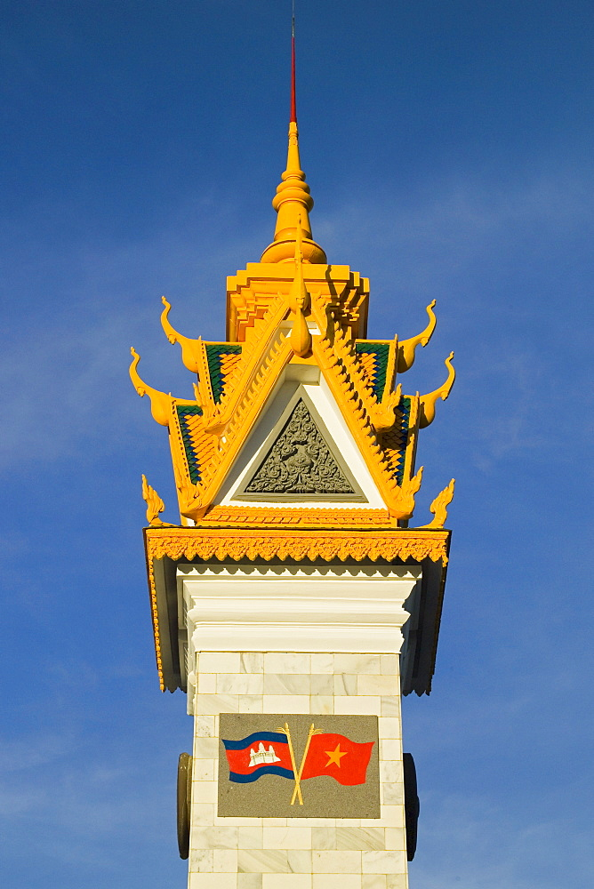 Tower at the Royal Palace Phnom Penh Cambodia Khmer