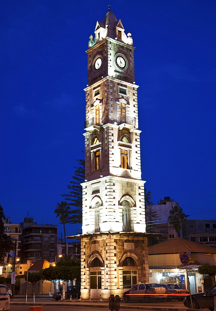 Clock Tower at dusk