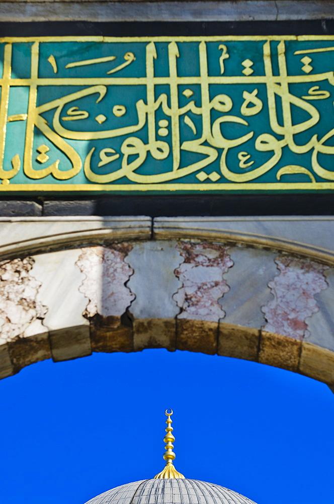 Turkey, Istanbul, Sultanahmet Mosque
