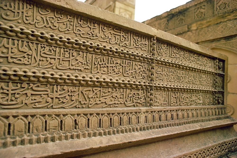 Necropolis outside Thatta on Makli Hill, Pakistan, Asia