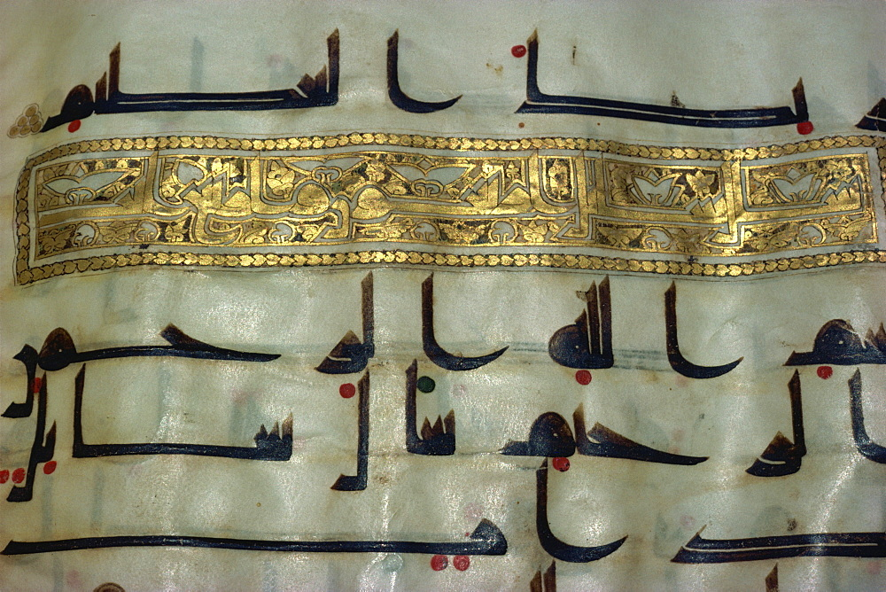 Islamic manuscript - 1-14115