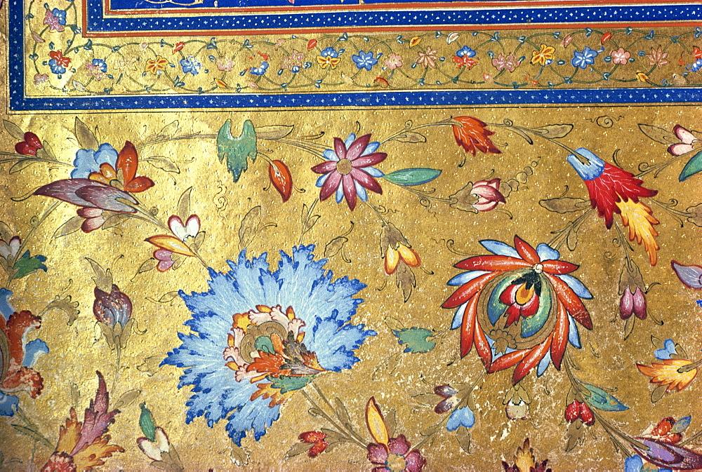 Islamic manuscript - 1-14122