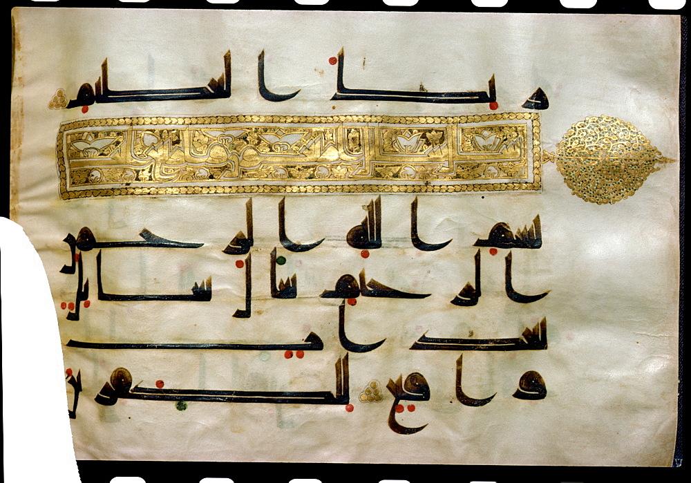 Detail of the Koran of Ali Eben Aritaut, Shiraz, Iran, Middle East