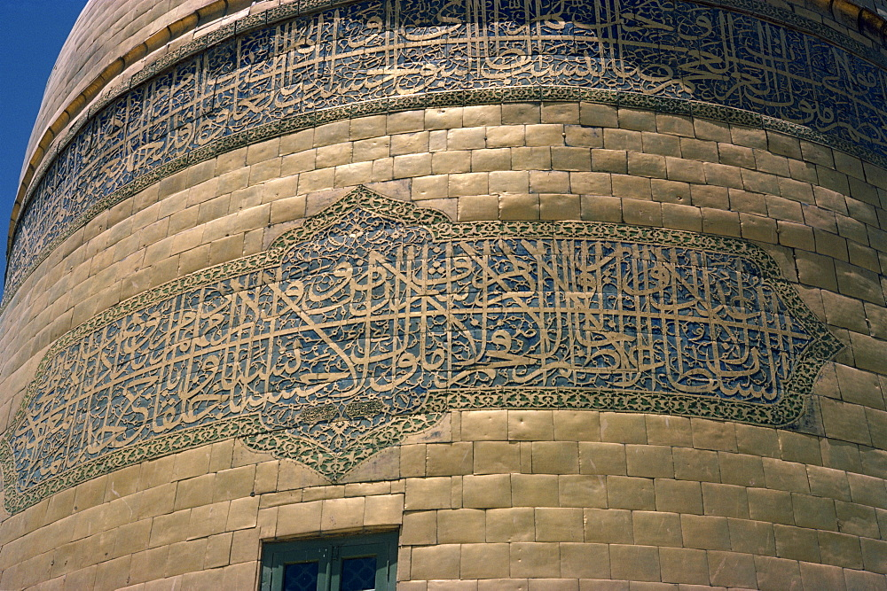 Detail of the dome of the shrine of Imam Reza, Mashad, Iran, Middle East