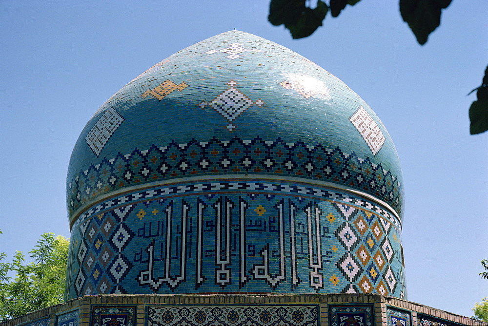 Tomb of Sheikh Attar, Nishapur, Iran, Middle East - 1-8626