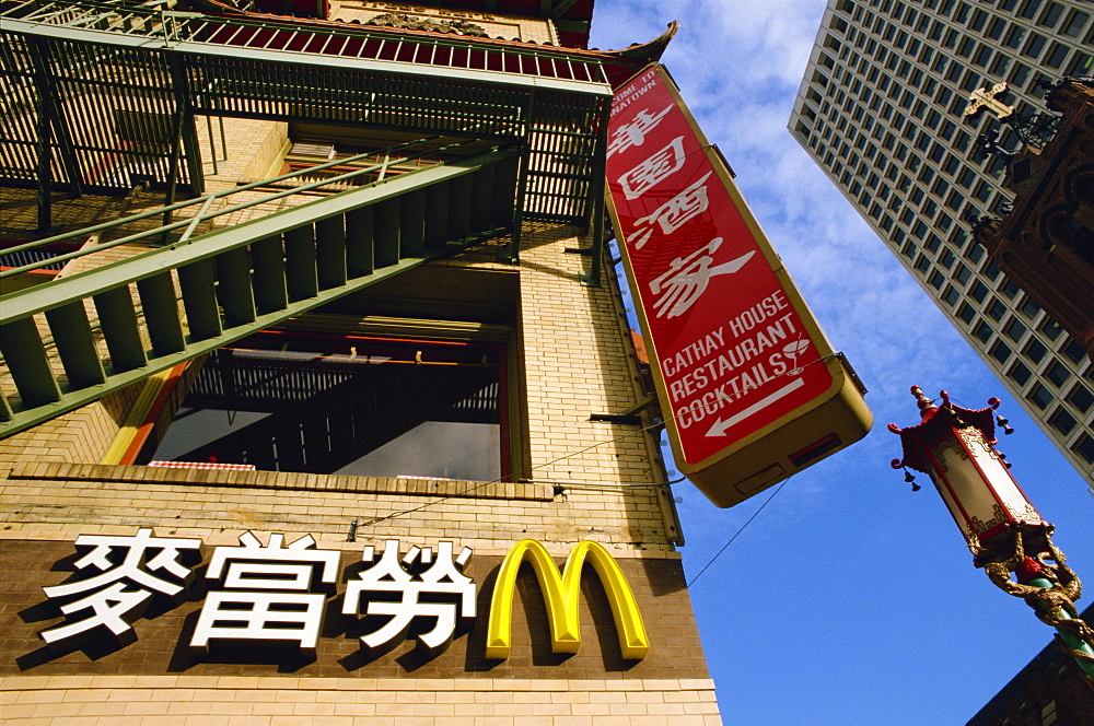 Chinatown McDonalds fast food restaurant, San Francisco, California, Unhited States of America, North America