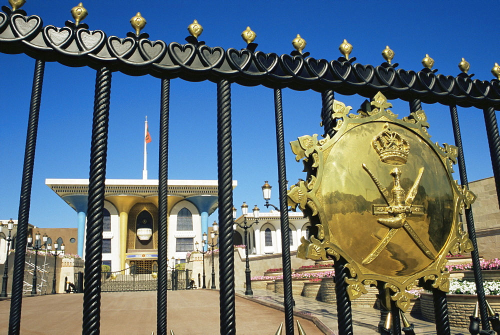 Entrance gate with shield, Sultan's Palace, walled city of Muscat, Muscat, Oman, Middle East