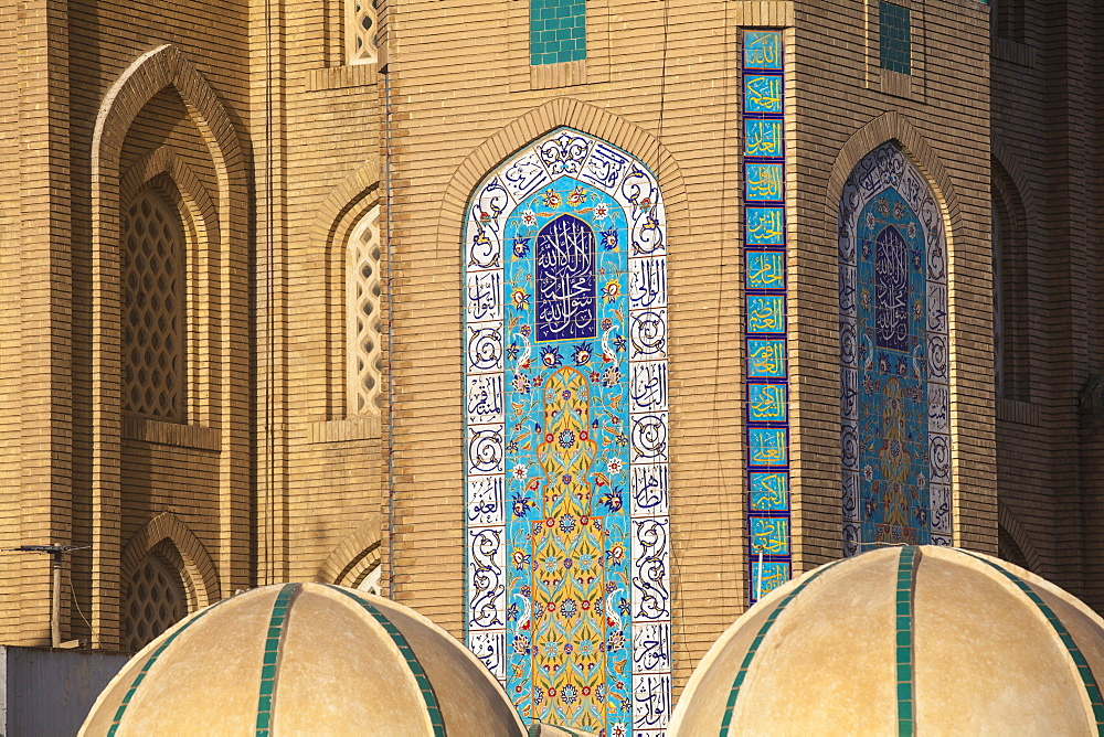 Jalil Khayat Mosque, Erbil, Kurdistan, Iraq, Middle East
