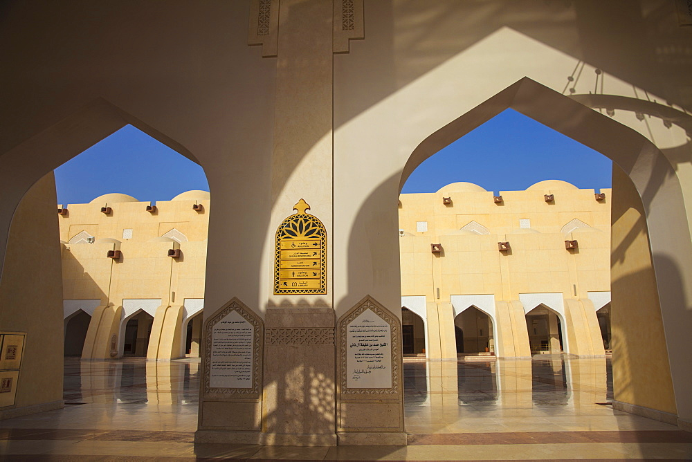 Mohammed bin Abdulwahhab Mosque, the State Mosque of Qatar, Doha, Qatar, Middle East