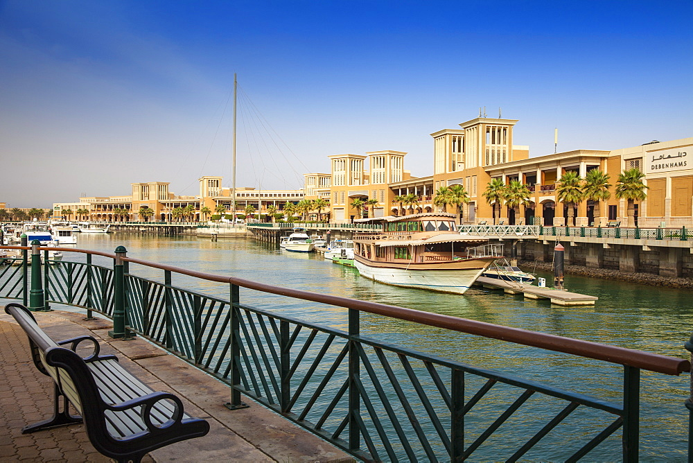 Souk Shark Shopping Center and Marina, Kuwait City, Kuwait, Middle East