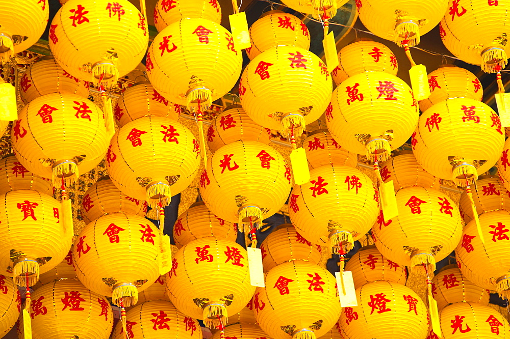 Bright yellow Chinese lanterns at Kek Lok Si Temple, Penang, Malaysia, Southeast Asia, Asia