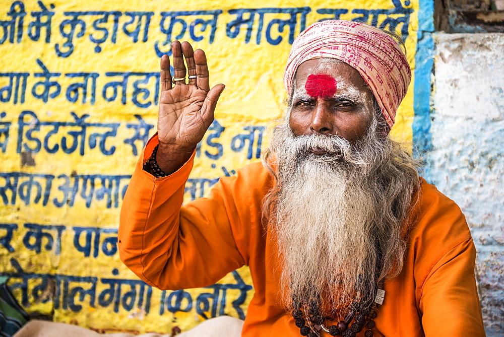 Sadhu (Indian Holy Man) in Varanasi, Uttar Pradesh, India, Asia - 1109-3169