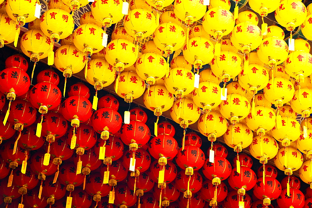 Brightly coloured yellow and red Chinese lanterns at Kek Lok Si Temple, Penang, Malaysia, Southeast Asia, Asia