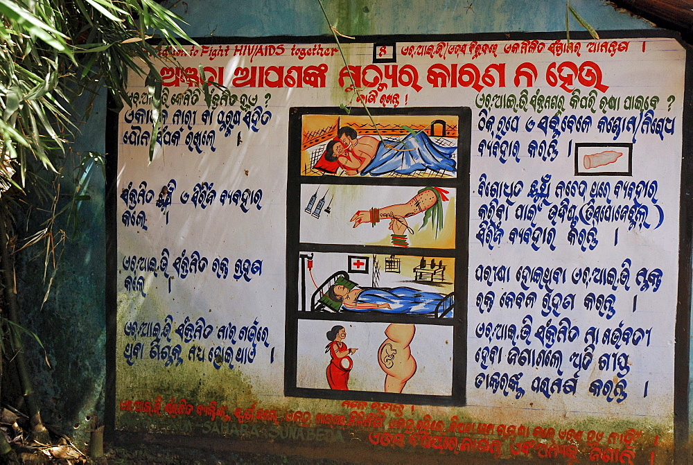 Painted chart for Aids prevention, Tribal region in Koraput district in southern Orissa, India, Asia