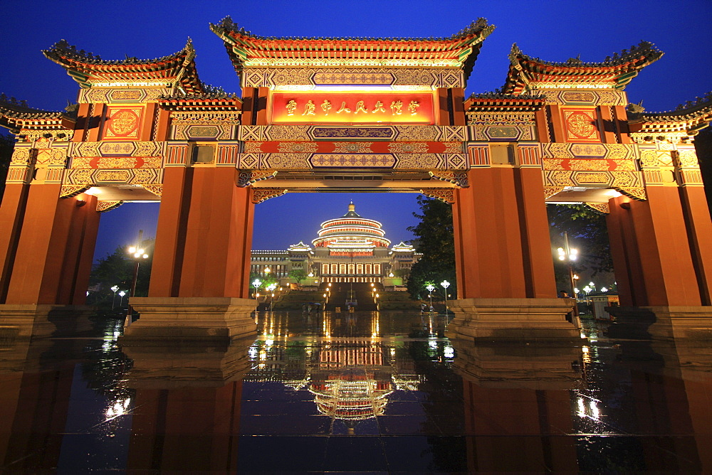 Entry of the people's assembly hall in Chongqing, China, Asia