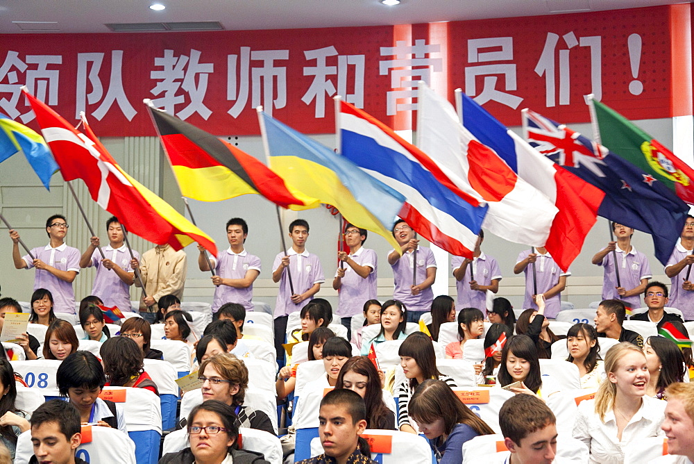 Students at the opening ceremony of an international culture competition called Chinese Bridge, Chinese culture and education, Chongqing, People's Republic of China