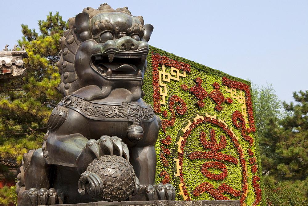 Bronze lion at the entrance of Yihe Yuan Summer Palace, Peking, Beijing, People's Republic of China