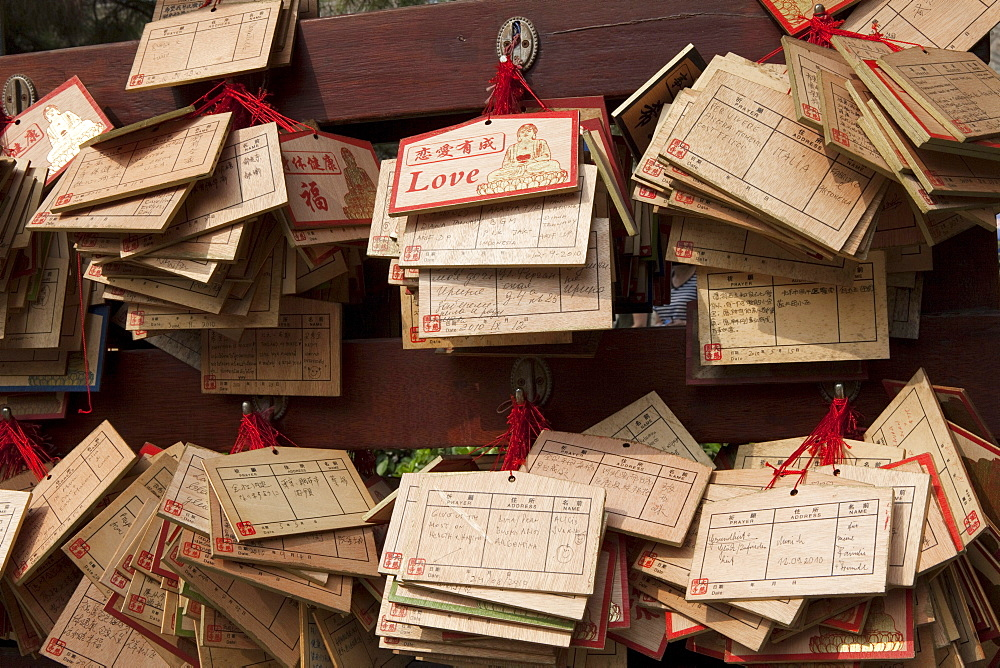 Devotion cards at The Giant Wild Goose Pagoda Da Yanta near Xi, Shaanxi Province, People's Republic of China