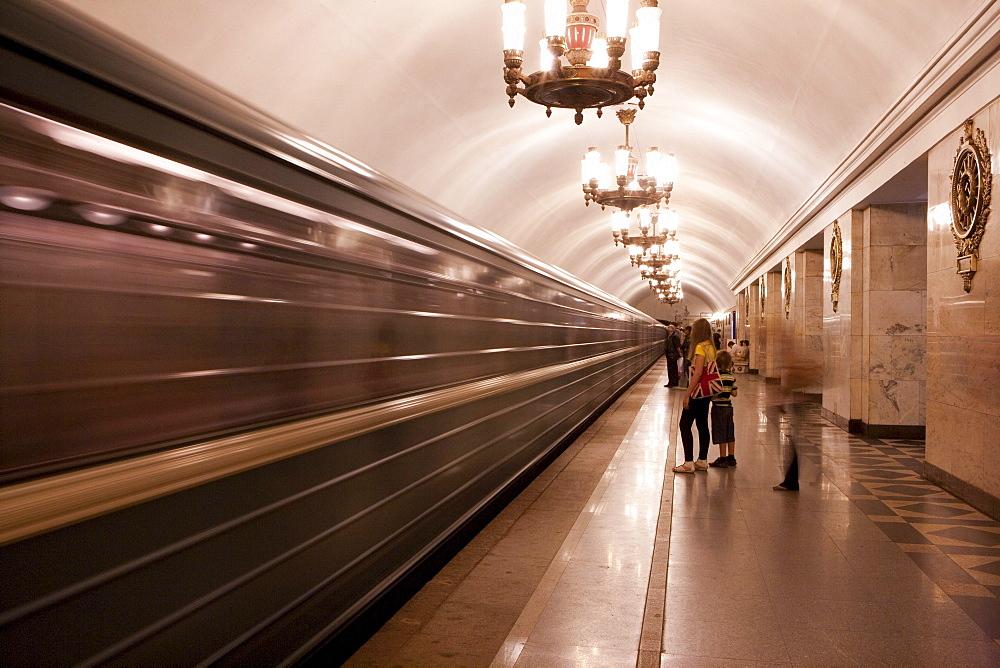 Train arrives at Metro underground rail station, St. Petersburg, Russia