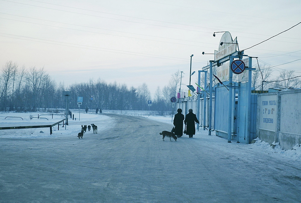 People strolling on the streets, Omsk, Siberia