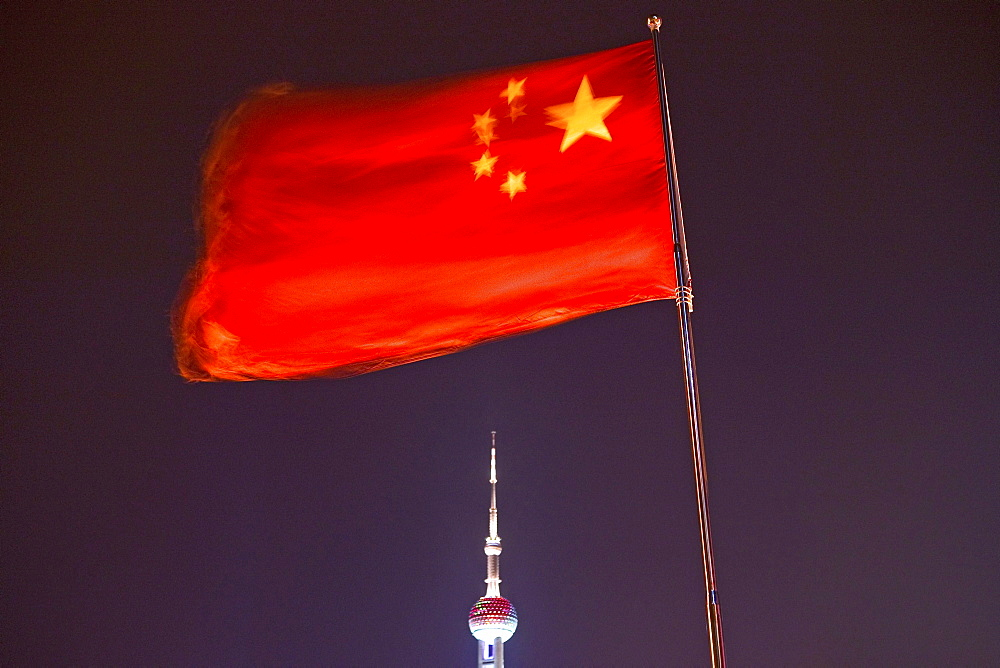 national flag, Flagge, Nation, red star, yellow, Pudong, PRC