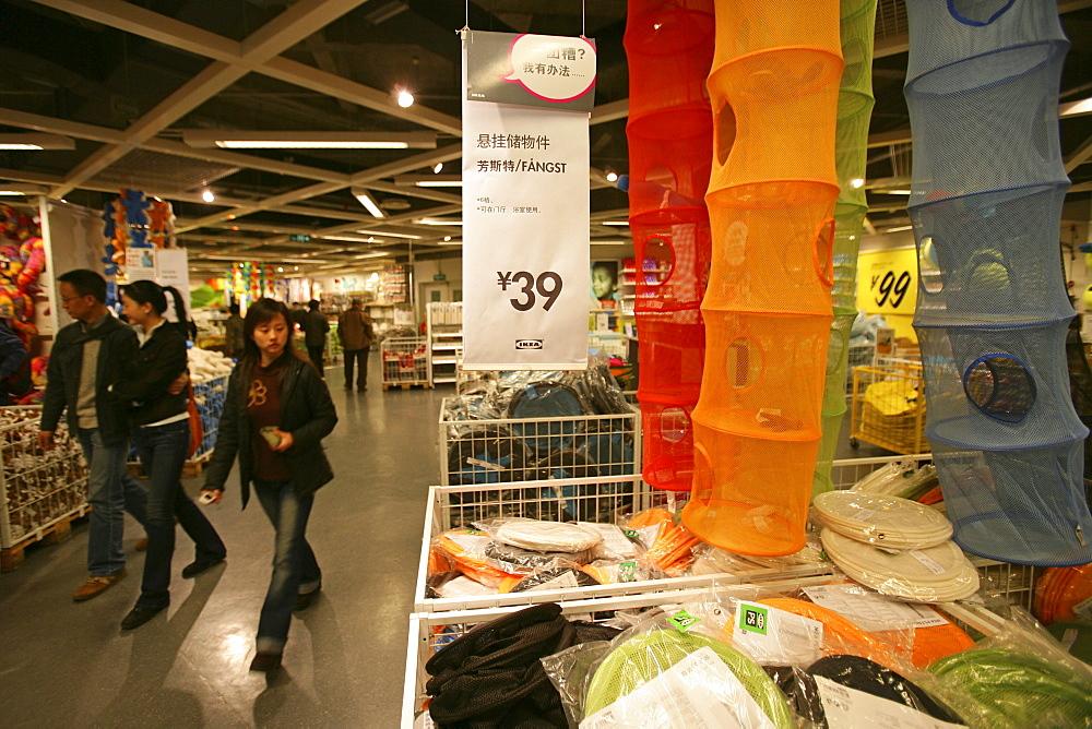 Ikea, swedish furniture, home furniture